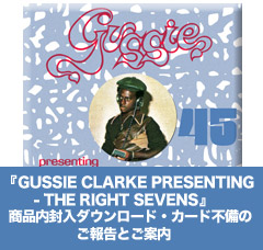 『GUSSIE CLARKE PRESENTING - THE RIGHT SEVENS』
