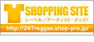24*7 RECORDS SHOPPING SITE
