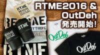 2016May_Banner