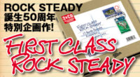 RockSteady_Banner