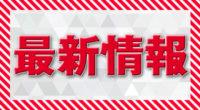 Saishinjoho_Banner